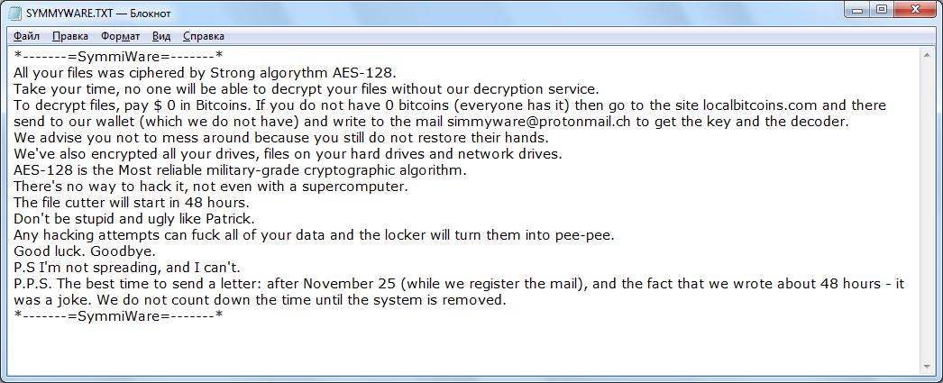 descriptografar arquivos .Symmiware