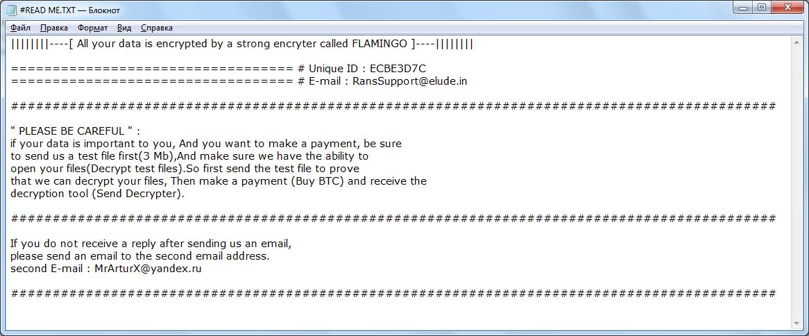 descriptografar arquivos .FLAMINGO