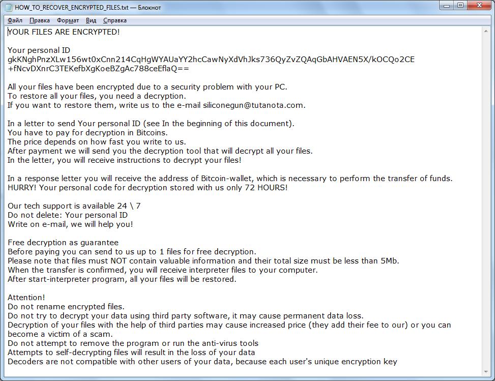 .Siliconegun-Dateien entschlüsseln