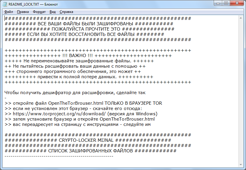 decrypt .Mijnal files