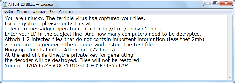 decrypt .DEcovid19 files