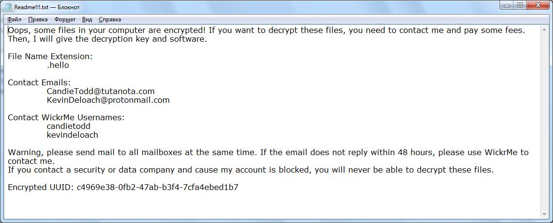 decrypt .hello files