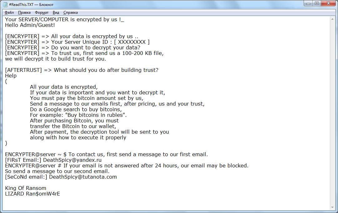 decrypt .LIZARD files