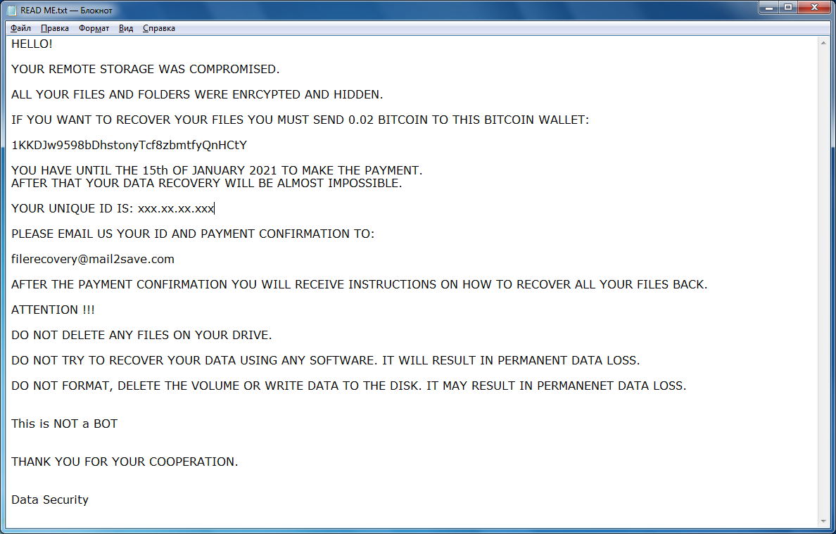 decrypt .NAS Data Compromiser files