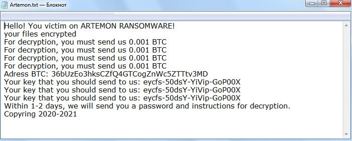 remove anton artemon ransomware