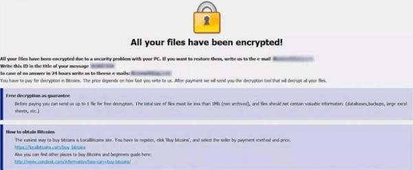 amber ransomware